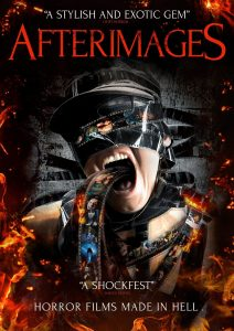 Afterimages DVD