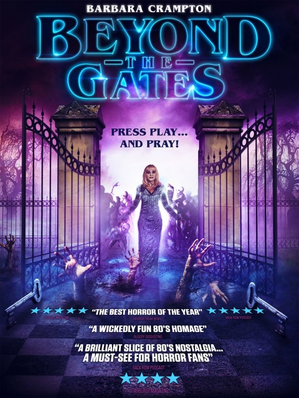 Beyond The Gates UK Artwork