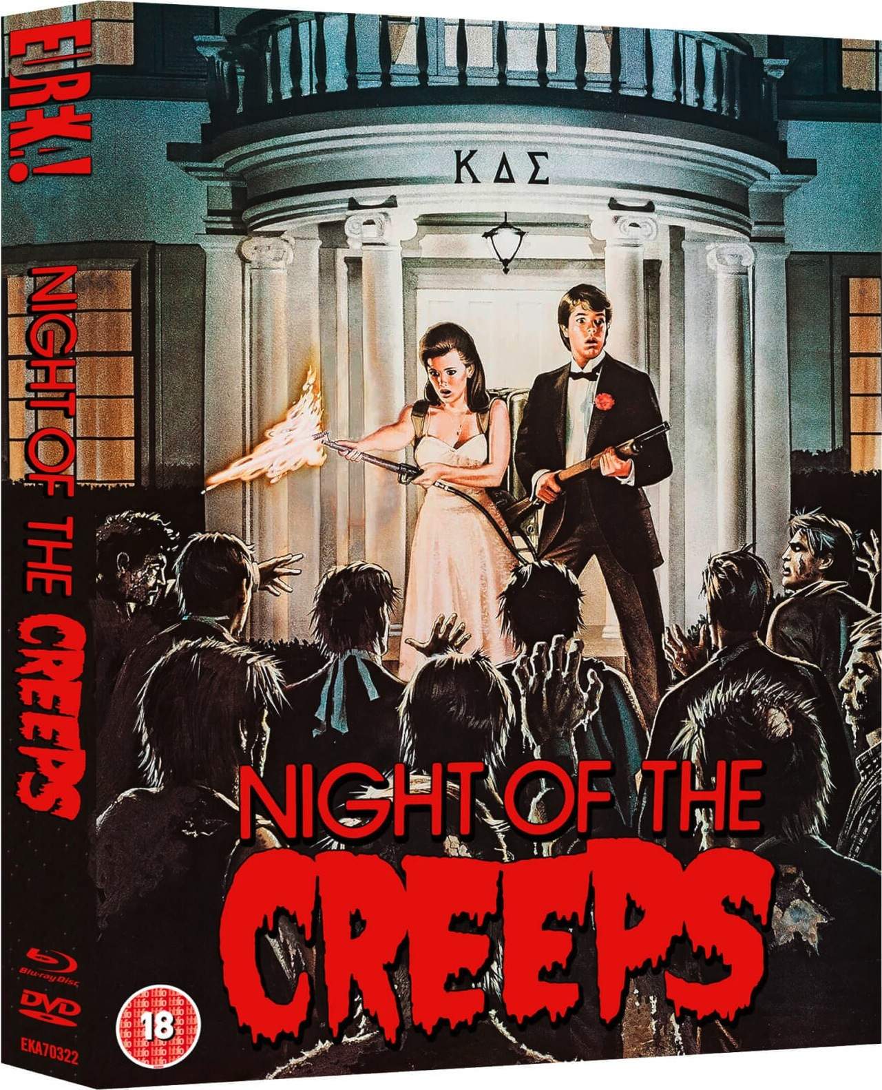 Night of the Creeps UK Blu-Ray 2