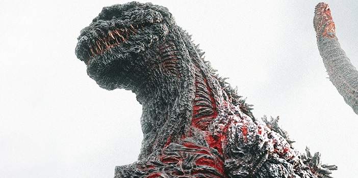 US Poster for 'Godzilla: Resurgence' Limited Theatrical Event