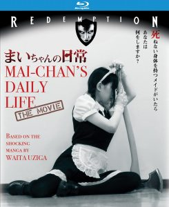 mai-chans-daily-life-the-movie-blu-ray