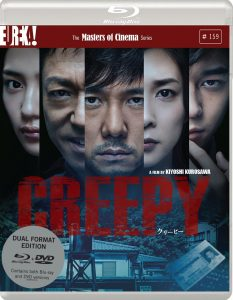 Creepy UK Blu-Ray