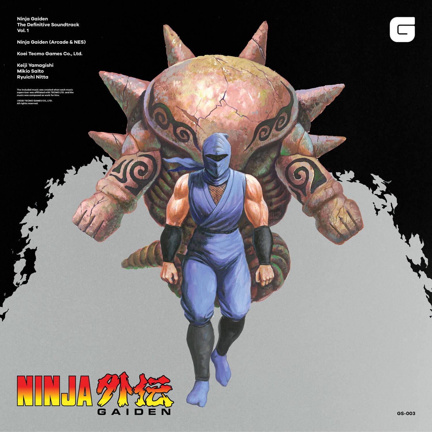 Ninja Gaiden Trilogy Soundtrack 1