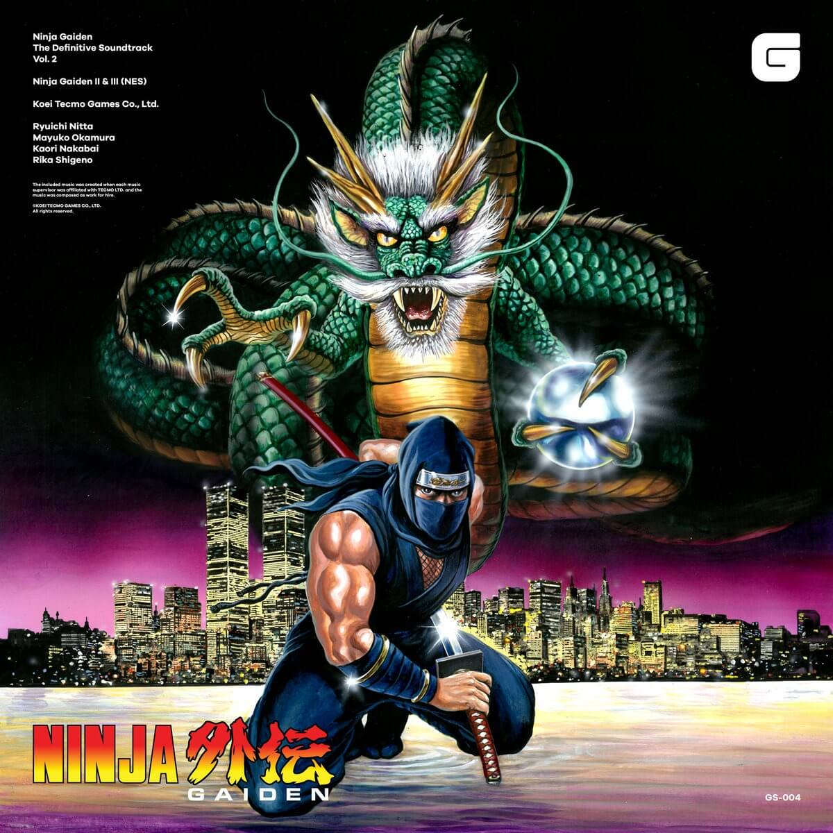 Ninja Gaiden Trilogy Soundtrack 2