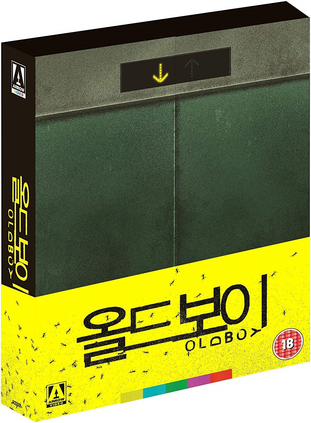 Arrow Video Oldboy UK Blu-Ray 1