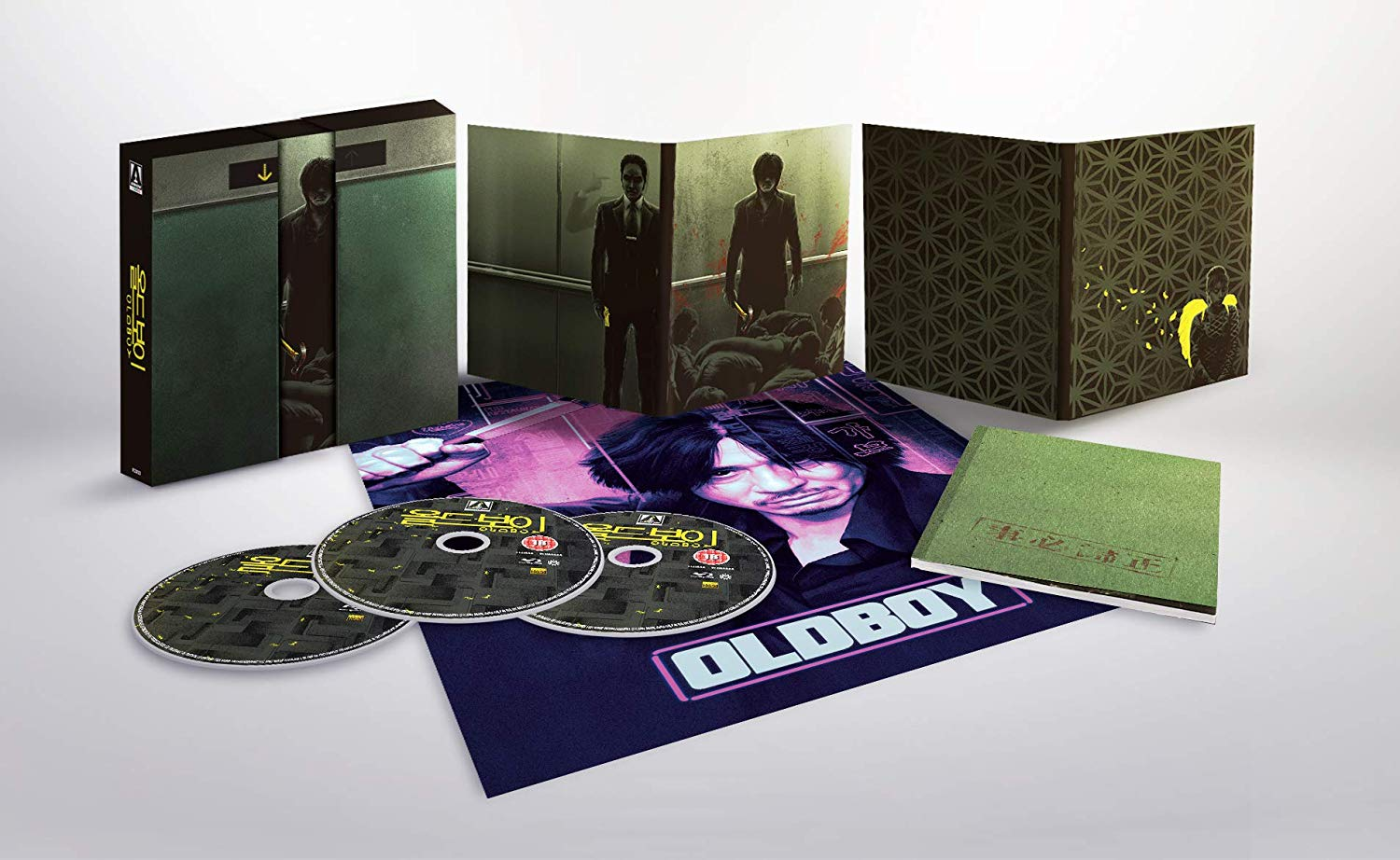 Arrow Video Oldboy UK Blu-Ray