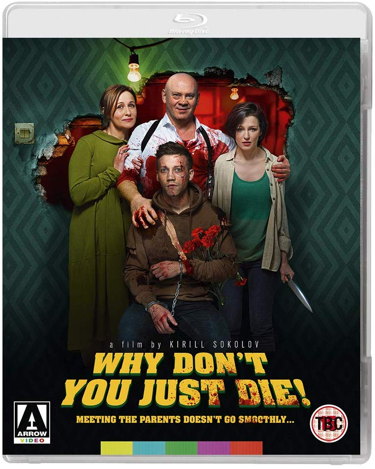 Why Don't You Just Die! UK Blu-Ray